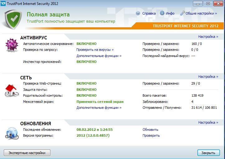 Asa Php Generator Professional 10 8 0 9 Internet