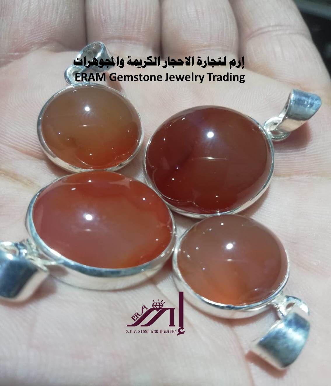ذوقك يعكس اناقتك اقتني اجمل قلادة نسائي عقيق يمني احمر Agate طبيعي 100 Gemstone Jewelry Gemstones Jewelry