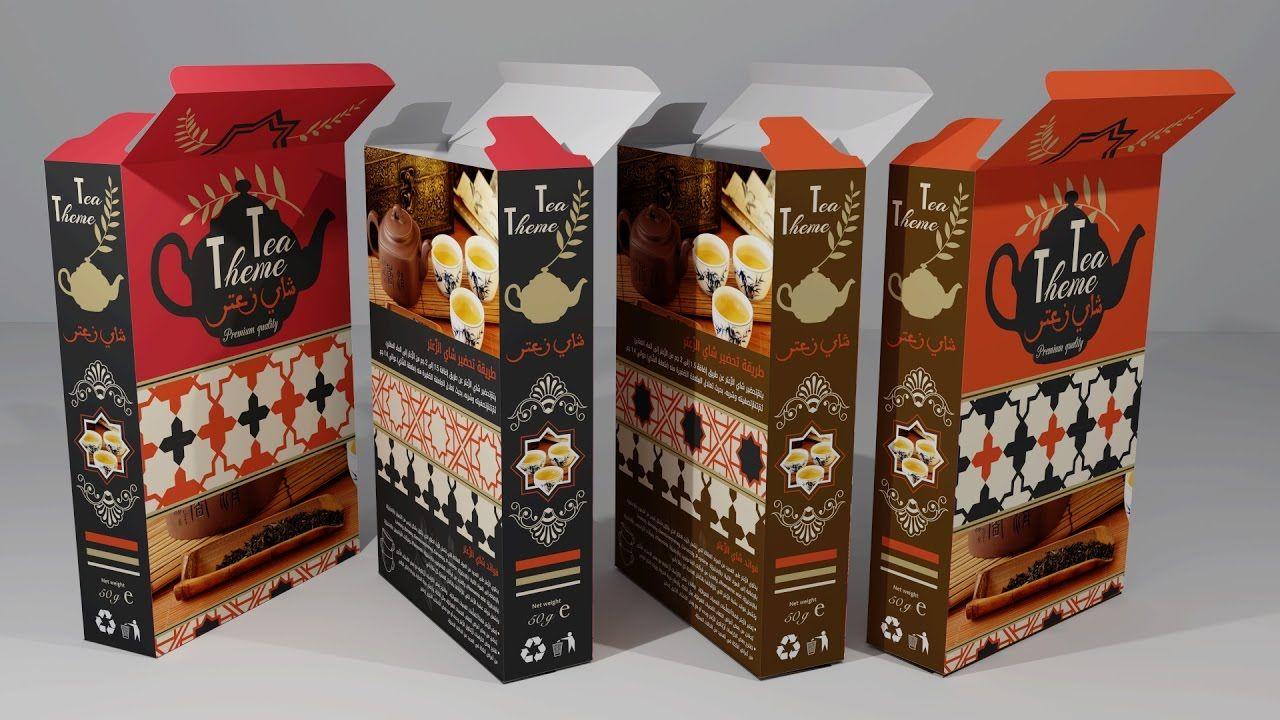 Download Tutorial Packaging Design 3d Theme Tea Tutorial Adobe Illustrator C Packaging Design Adobe Illustrator Tea Packaging
