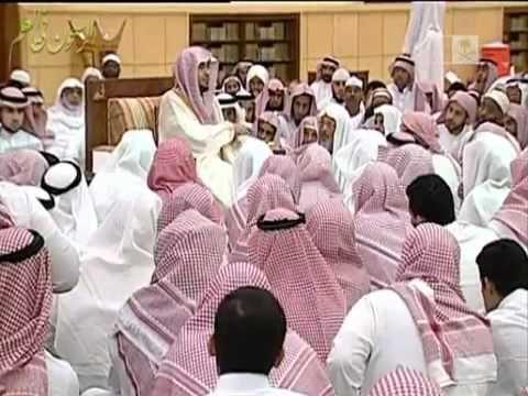 قصة رجل صالح ذكره الرسول للشيخ صالح المغامسي Islamic Videos Islam Videos