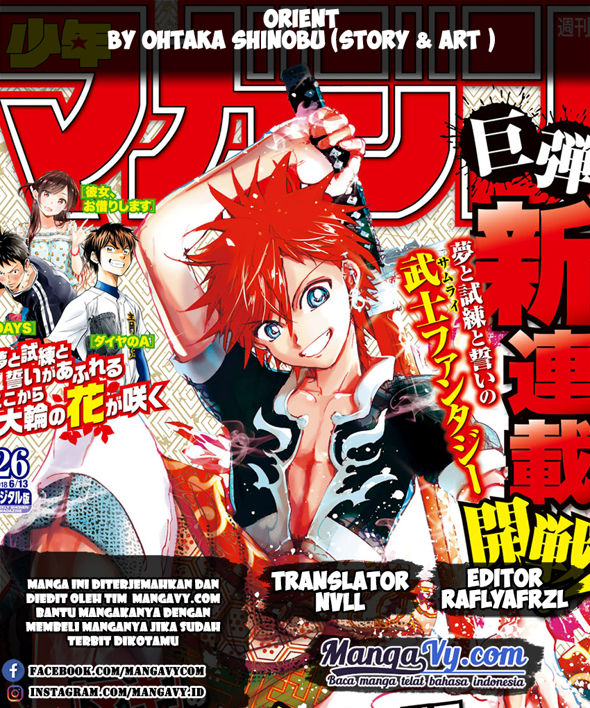 Orient Chapter 01.b Bahasa Indonesia KomikOtaku Manga