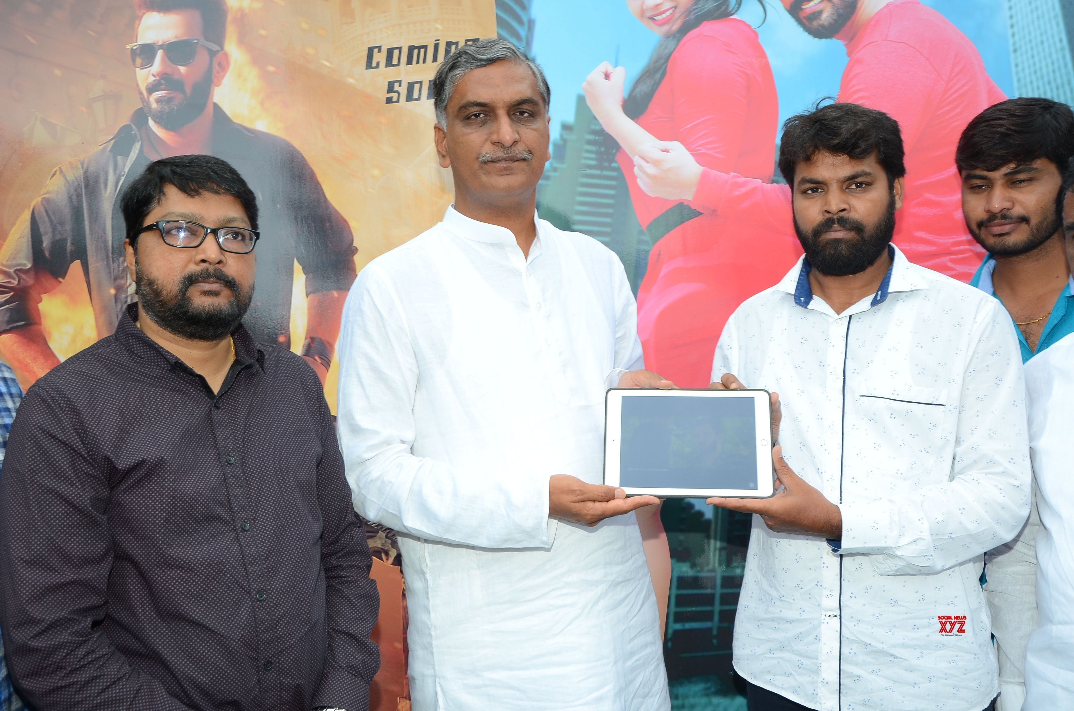 Okkate Life Movie Trailer Launch by Minister Harish Rao - Gallery