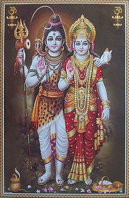 "LORD SHIVA SHANKAR with DEVI PARVATI PARVATHI - POSTER (Big Size: 20""x30"")"