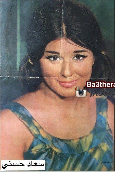 في عينيكي شقاوة ودلال وضي قمر كأنه خيال وبسمة خجل بتزيدك جمال في عنيكي حلم جميل حلم بعيد المنال سرق من روحي ا Egyptian Beauty Egyptian Actress Iconic Movies