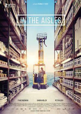 In the Aisles (In den Gangen) (2018) :: Greek subtitles, Greek subs (With images)   Movies in ...