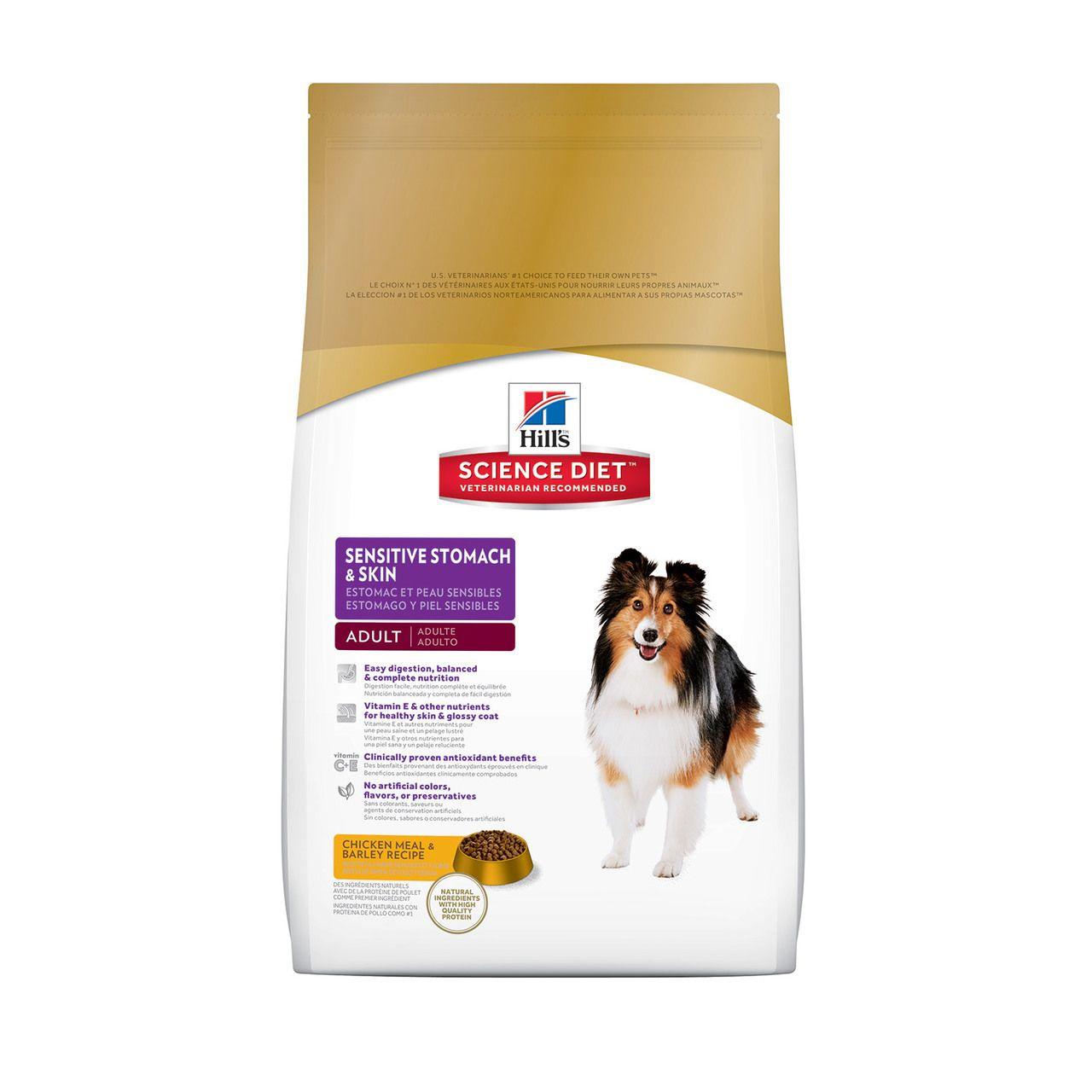 Hills science diet adult sensitive stomach dog food 30 lb