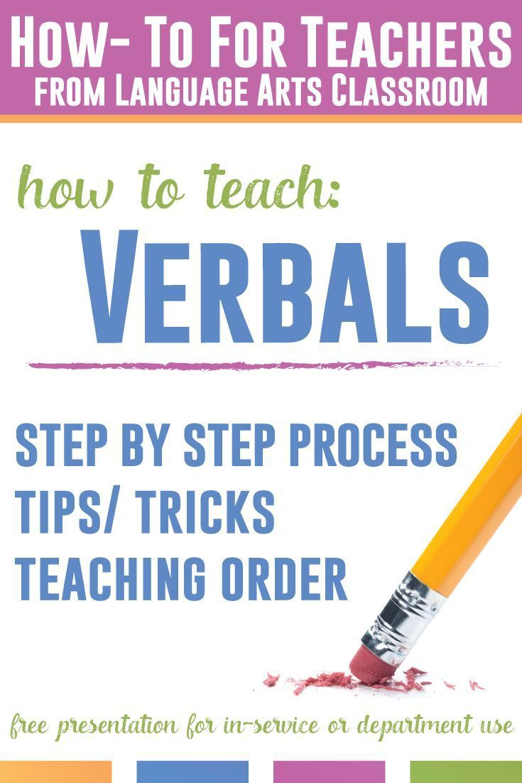 Teaching verbals, but not sure how to set up your grammar