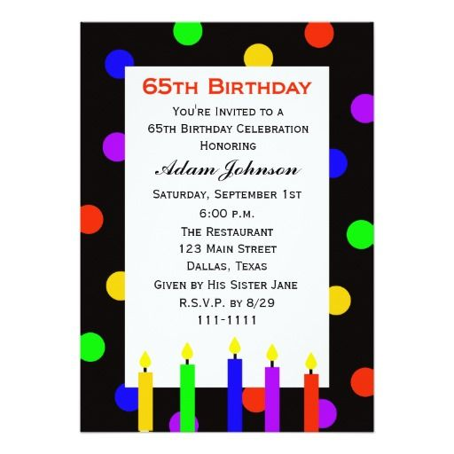 65th Birthday Party Invitation Candles And Dots Personalized
