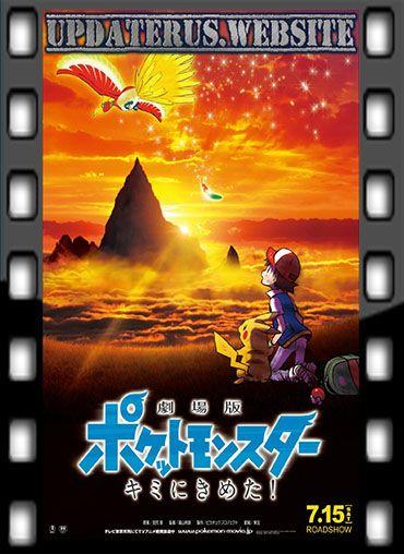 Nonton Film Streaming Pokemon I Choose You (2017) Subtitle ...