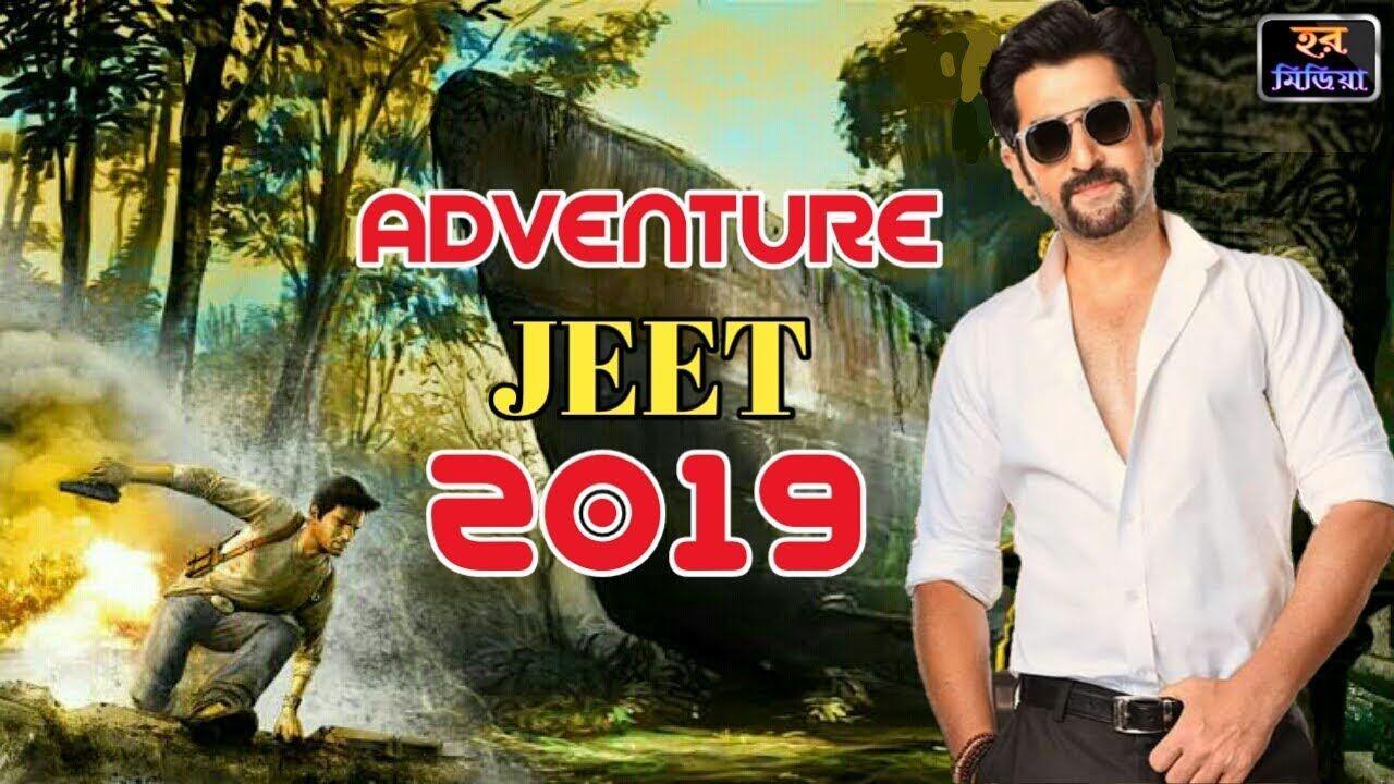 ADVENTURE__JEET__OFFICIAL_TRAILER__2019 ADVENTURE__JEET__