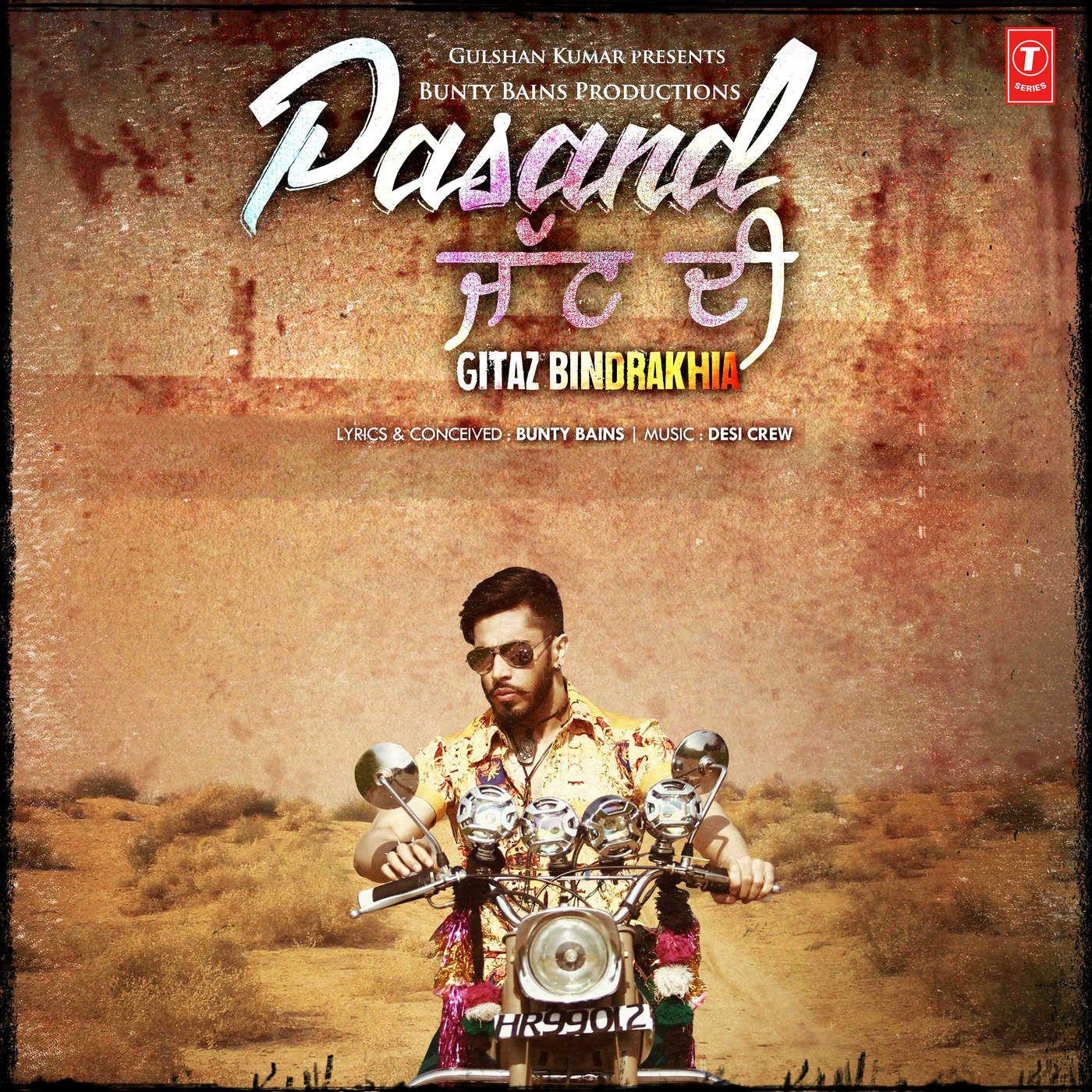 Free Download Pasand Jatt Di Gitaz Bindrakhia Mp3 Songs