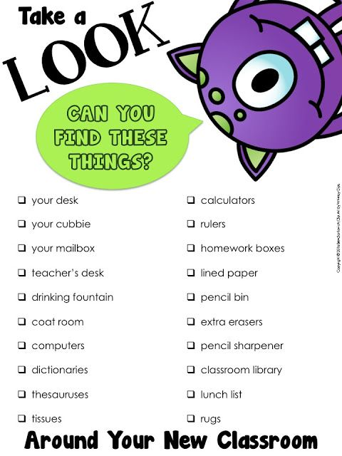 Back to School Scavenger Hunt - Grab this editable activity for - editable lined paper