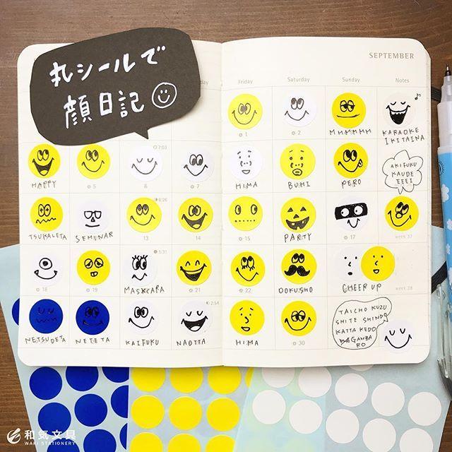 本日のプチ手帳術『丸シールで顔日記』 ・ 今回は手帳のマ…