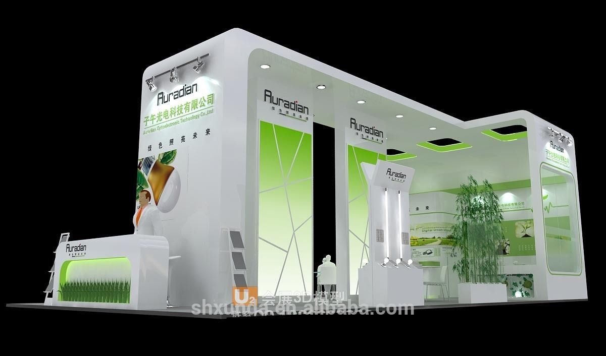 Simple Exhibition Stand Jobs : Simple but elegant exhibition booth view