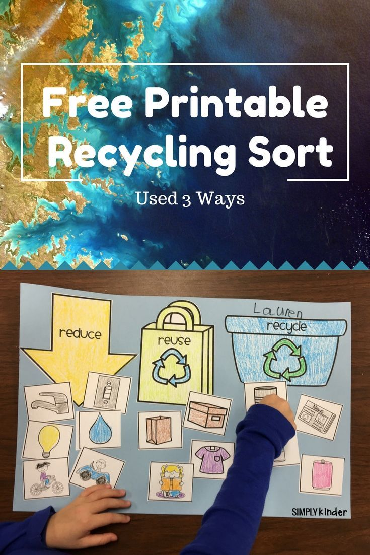 Free Printable Recycling Sort Used 3 Ways Earth Day