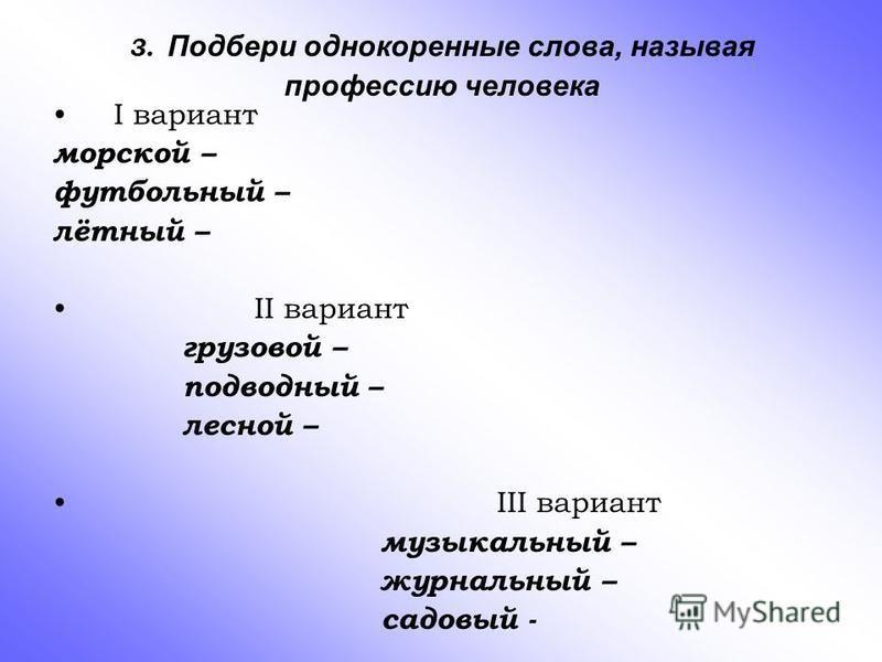 Гдз афанасьева мехеева клас издательство дрофа скачать бесплатно