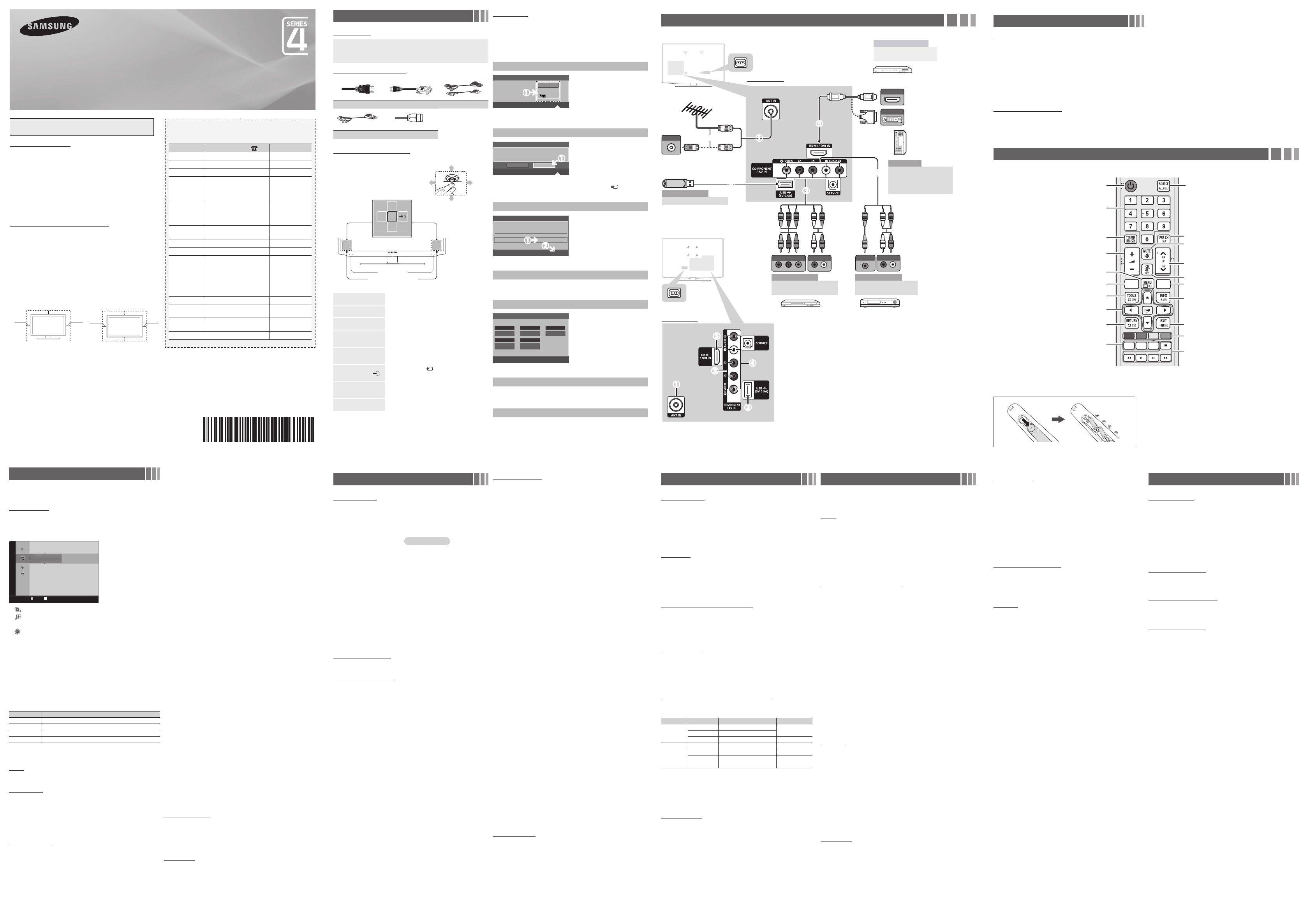 Unique Wiring Diagram Ac Samsung  Diagramsample