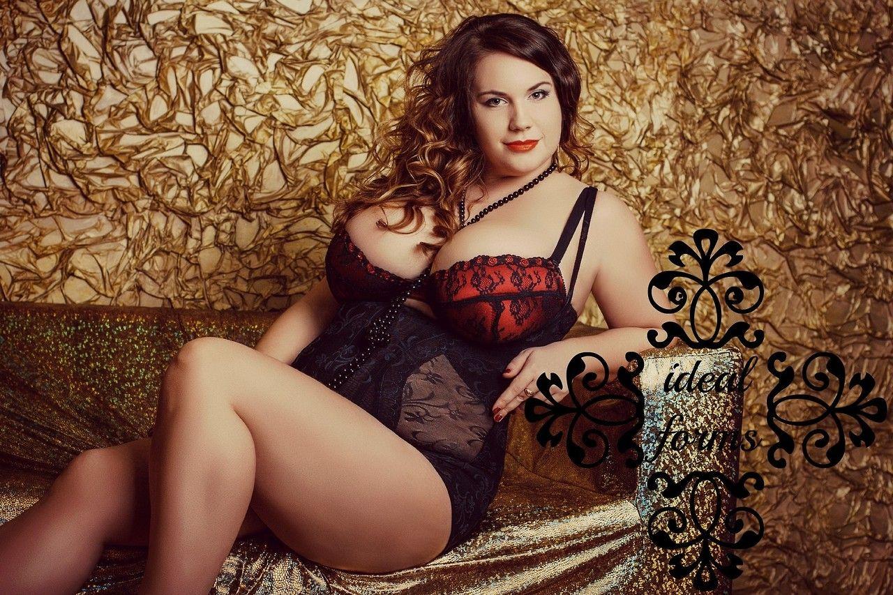 Художественные фотографии пышных дам, лесбиянки большой жопу порно смотреть онлайн