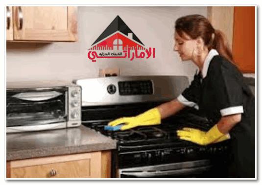 شركة تنظيف مطابخ وازاله الدهون ابوظبي تتقدم شركة تنظيف مطابخ أبوظبي بأحدث الخدمات الحصرية للسادة العملاء في مجال تنظي Clean Kitchen Kitchen Kitchen Appliances