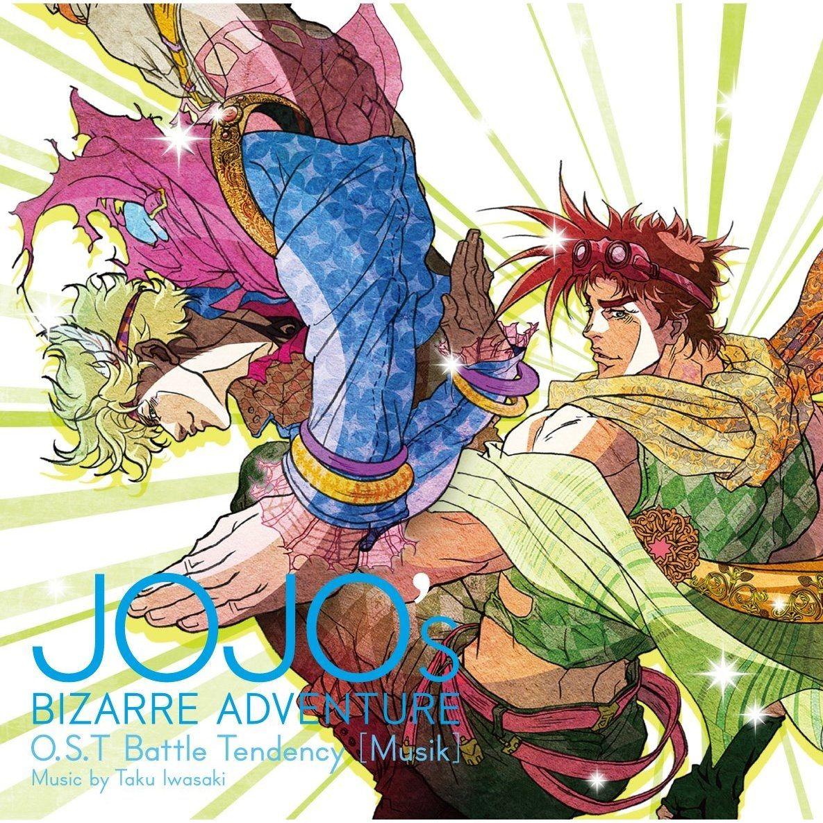 Pin by Marine Scientia on Anime (*゚ ゚)ノ Jojo bizarre