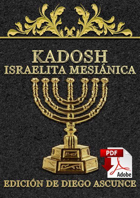 Biblia Kadosh Israelita Mesianica Biblia Biblia Israelita Y
