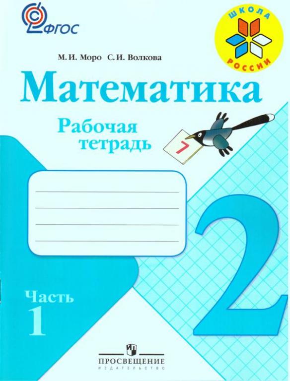 География в.п.максаковский 10 класс читать