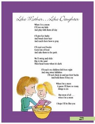 Funny Love You Daughter Funny Mother Poems Iloveyoumom