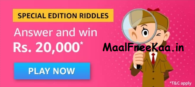 Amazon Riddles Solve And Win Rs 20000 in 2020 Riddles