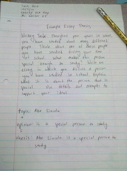 paragraph essay step  thesis  language arts fourth and