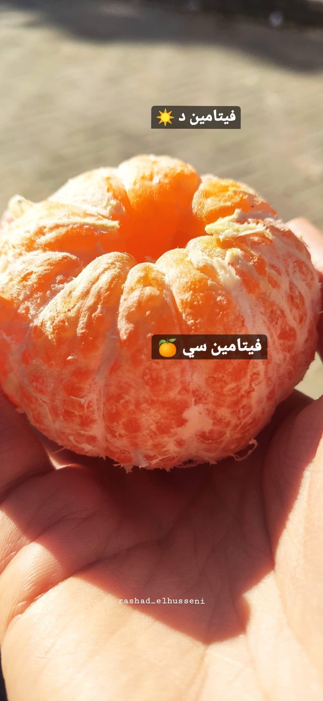 Pin By Rashad Elhusseni On Coffee And Food Food Pumpkin Fruit