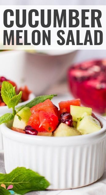 This cucumber melon salad recipe is amazing! So healthy with honey and mint and super easy to make for your next summer BBQ or potluck.