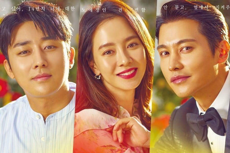 Son Ho Jun, Song Ji Hyo, Song Jong Ho, And More Introduce Their Characters' Innermost Feelings In Drama Posters