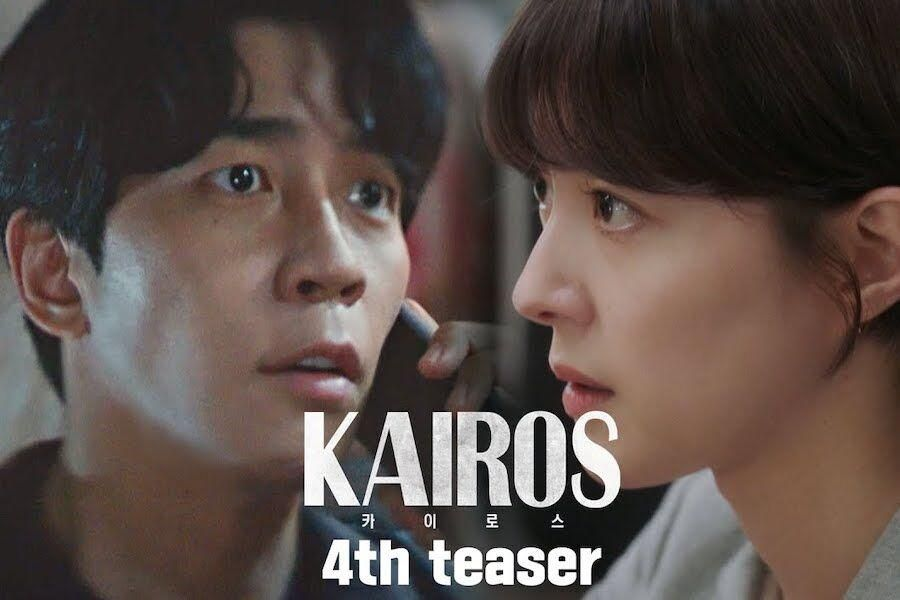 "Watch: Shin Sung Rok And Lee Se Young Fight To Turn Back Time In ""Kairos"" Teaser"