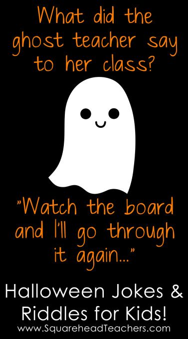 Halloween – Squarehead Teachers