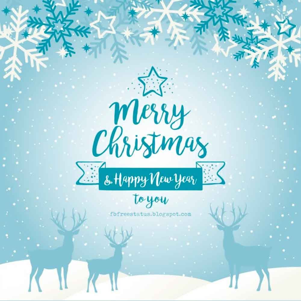 Merry christmas and happy new year wishes with images merry merry christmas images and happy new year wishes images with new year quotes kristyandbryce Gallery