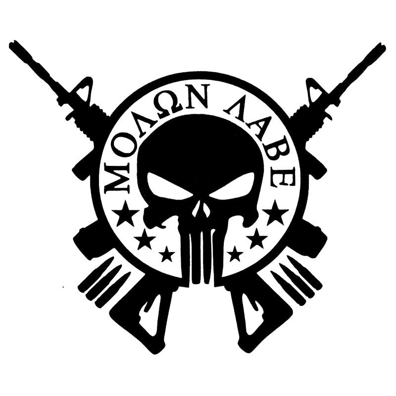 08bcf3a09 Cheap car sticker, Buy Quality stickers black directly from China car decal  sticker Suppliers: 15.2CMX12.6CM Gun Punisher Skull Vinyl Decorative Decal  Car ...