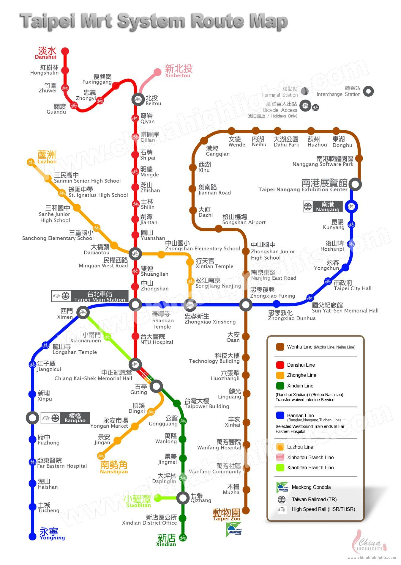 Nyc Subway Map 2014.Taipei Subway Map Taiwan 2014 2019