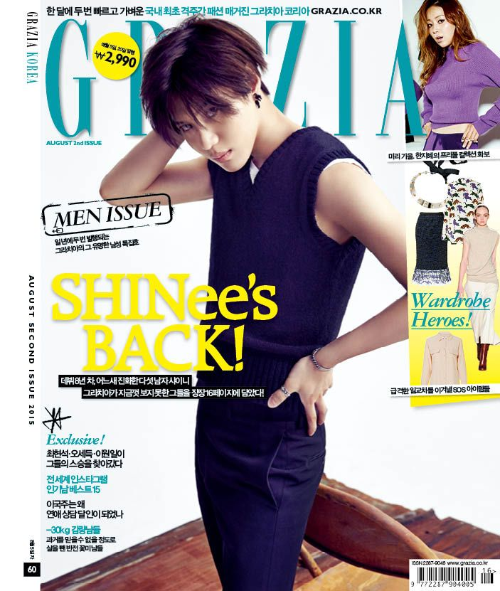 Taemin SHINee - Grazia Magazine August Issue '15