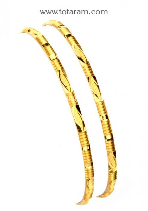 22K Gold Bangles Set of 2 1 Pairs Totaram Jewelers Buy Indian