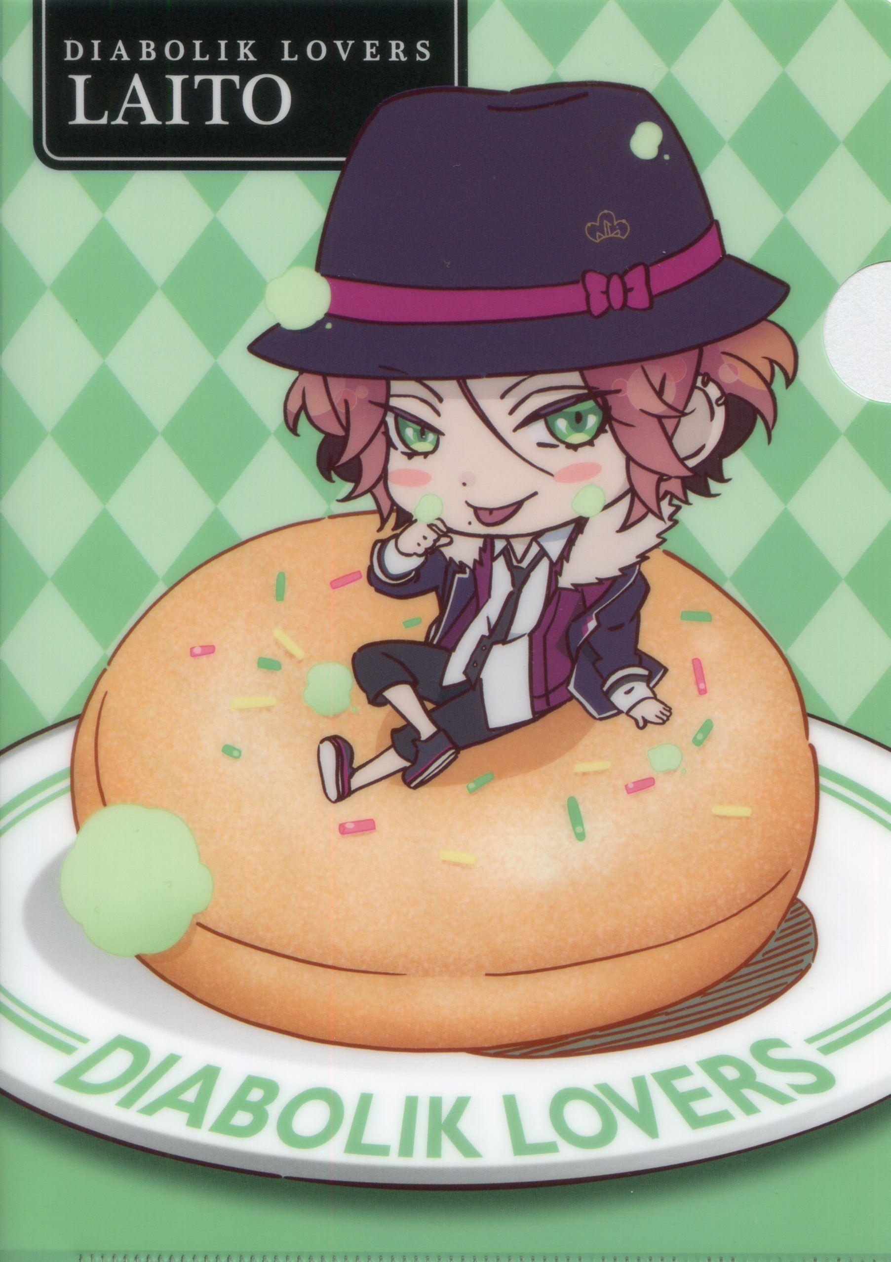 """Résultat de recherche d'images pour """"raito sakamaki donut"""""""