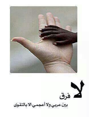 لو كان الإنسان يستغفر أكثر مما يشتكي لوجد راحته قبل أن يشتكي اللهم إني أستغفرك وأتوب إليكلا فرق Words Beautiful Words Best Quotes