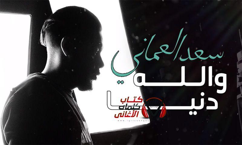 Pin On كلمات اغاني كويتية مكتوبة كاملة