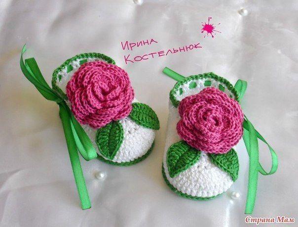 Conjunto para recién nacido a crochet patrones (2) | Bebé crochet ...