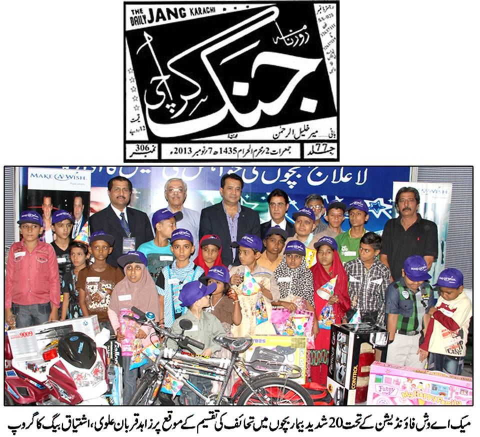 Photo Of Wish Granting Ceremony Which Was Held At Make A Wish Foundation Pakistan Office Published In Daily Wish Foundation Make A Wish Foundation How To Make