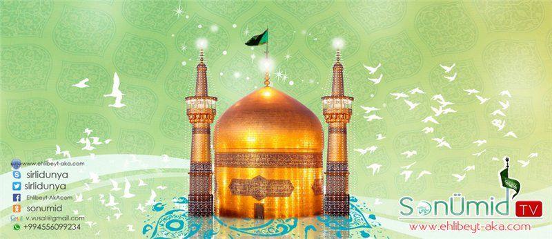 Nravstvennost Imama Rizy əhli Beyt Azad Kutləvi Agentliyi Sonumid Tv Media Group Ceiling Lights Pendant Light Taj Mahal