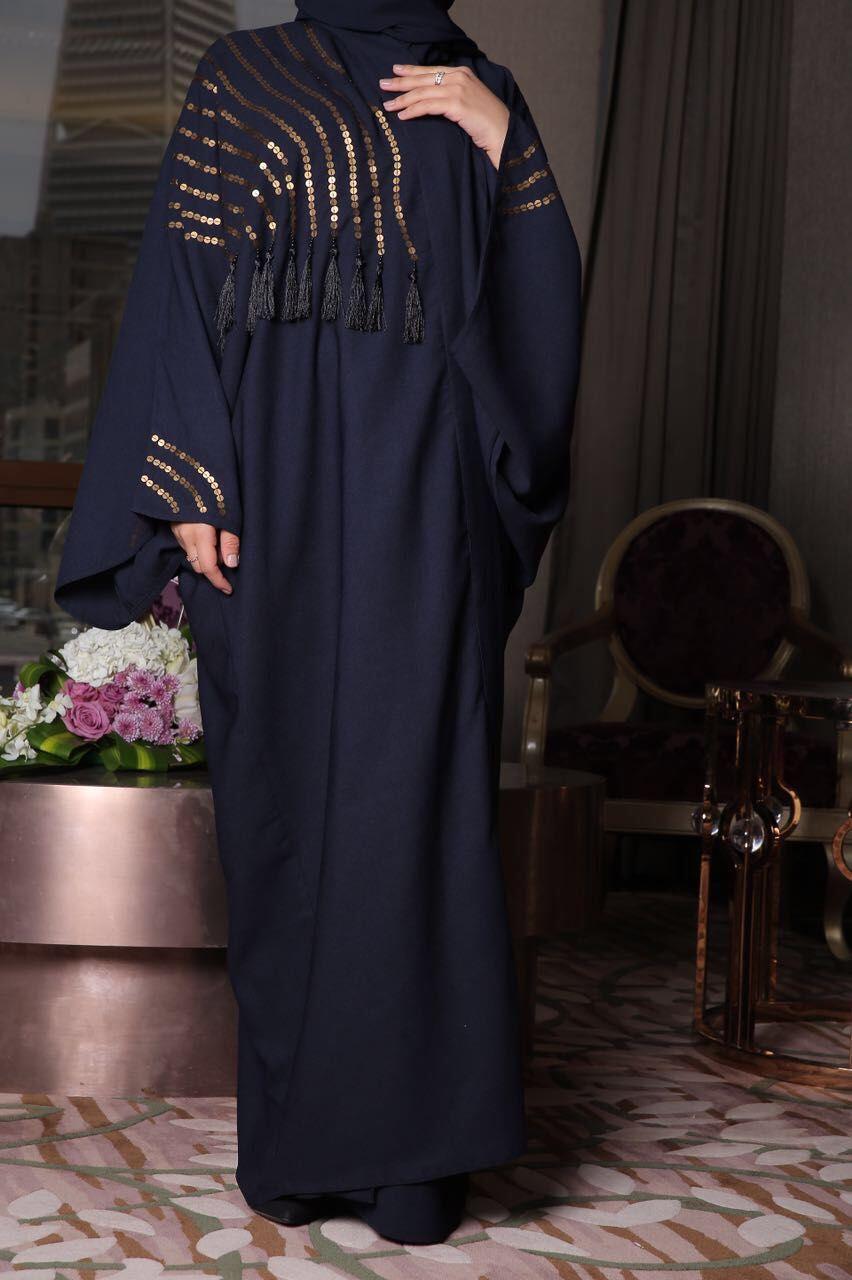 Kate Abaya The Best Abayas Design Quality Abayas Fashion Abaya Fashion Abaya Fashion Dubai