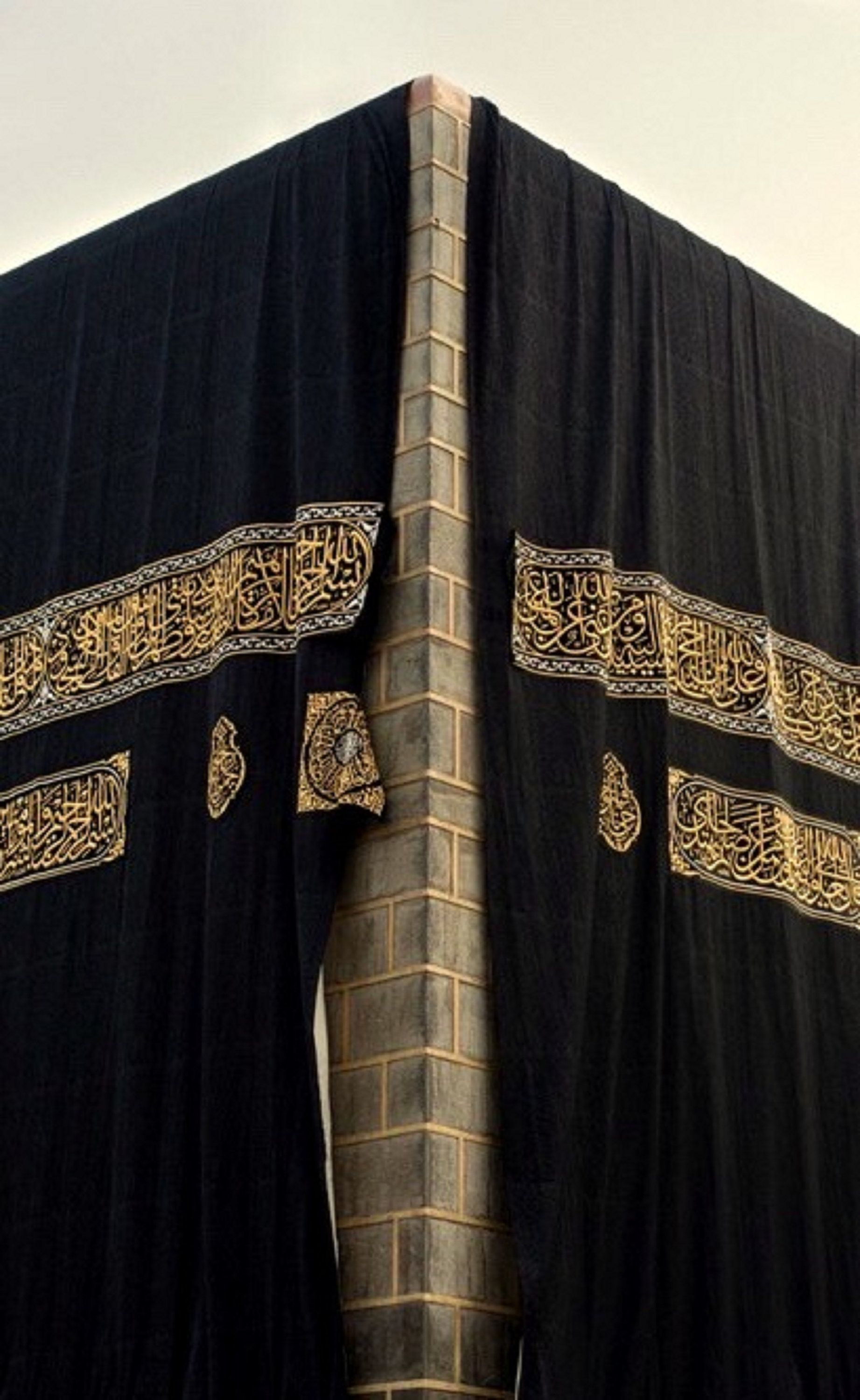 Kaaba Holy External Cloth - Muslim  Collectibles - İslamic Gifts