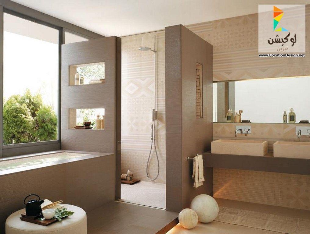 احدث افكار ديكورات حمامات 2017 - 2018 تصميمات مودرن ونصائح مفيدة - modelos de baos
