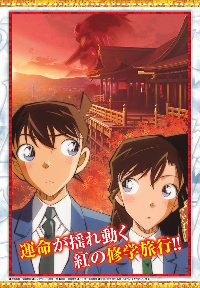 Detective Conan file 1000 1005 sẽ phát hành 2 tập anime