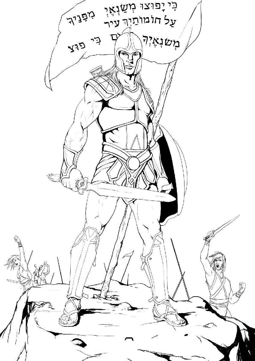 Scripture Hero Coloring Pages Coloring Pages Lds Coloring Pages